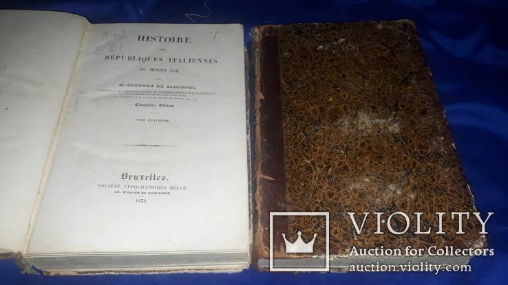 1838 История итальянской республики в средневековье