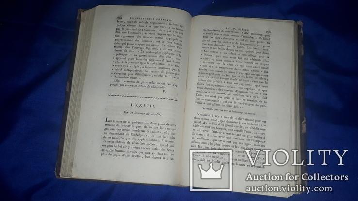 1805 Французский зритель в 19 веке, или моральные, политические сочинения - первое издание, фото №5