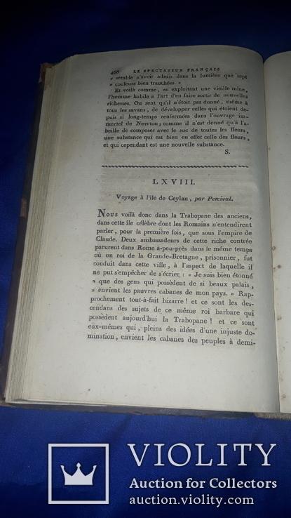 1805 Французский зритель в 19 веке, или моральные, политические сочинения - первое издание, фото №6
