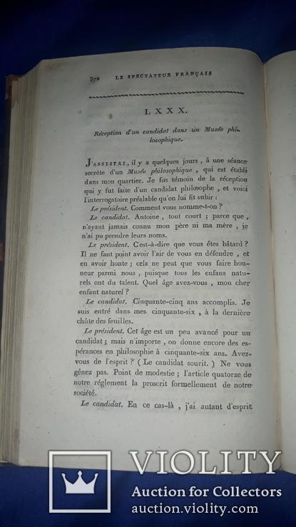 1805 Французский зритель в 19 веке, или моральные, политические сочинения - первое издание, фото №7