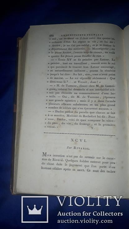 1805 Французский зритель в 19 веке, или моральные, политические сочинения - первое издание, фото №8