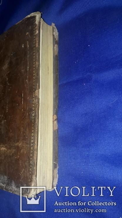 1805 Французский зритель в 19 веке, или моральные, политические сочинения - первое издание, фото №10