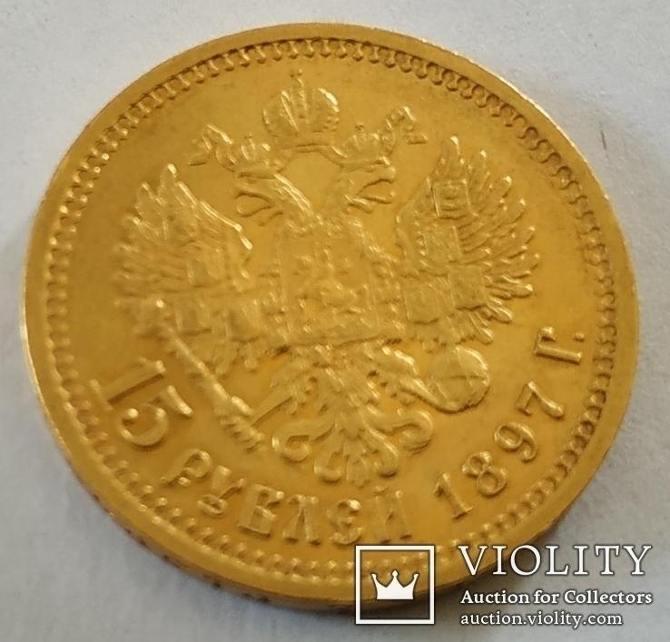 15 рублей Николай II (А.Г), фото №3