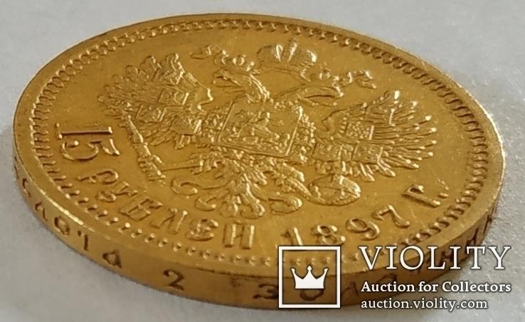 15 рублей Николай II (А.Г), фото №5