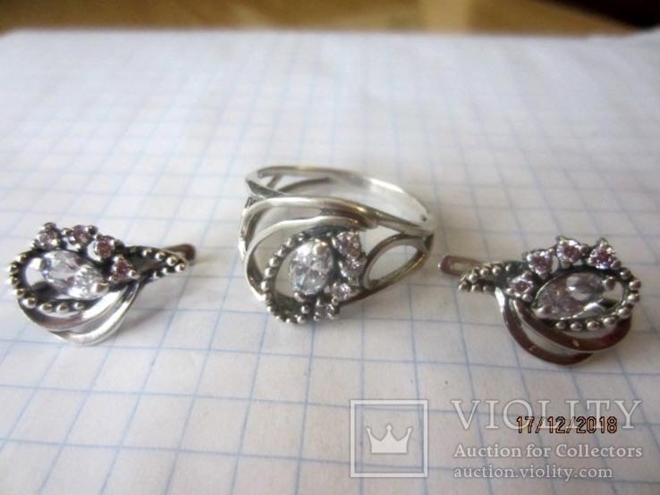 Кольцо и серьги серебро 925 цирконий, фото №3