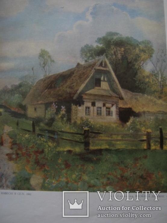 Державний микололаiвський художнiй музей им. В.В.Верещагина, фото №6