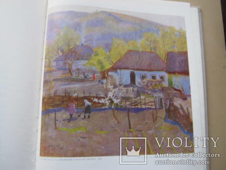 Державний микололаiвський художнiй музей им. В.В.Верещагина, фото №12