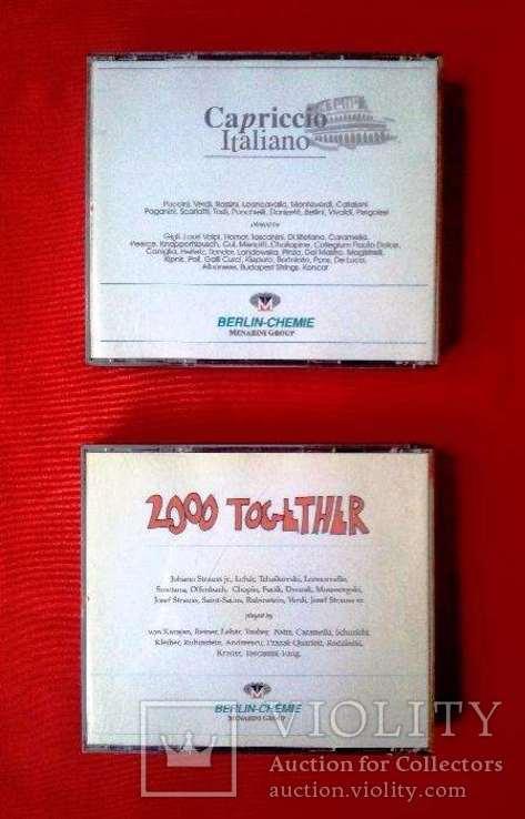 Подарочные наборы классической музыки в виде двух наборов из двух компакт дисков, фото №3