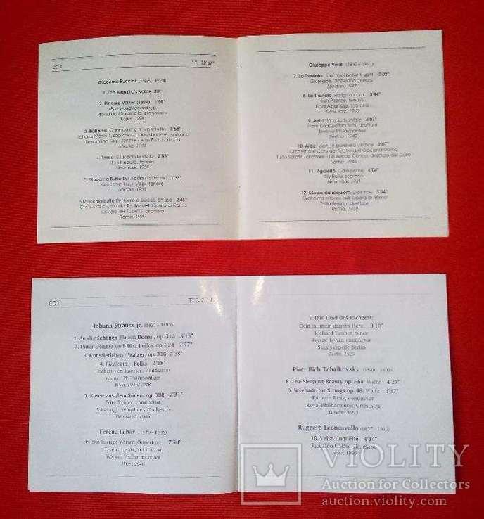 Подарочные наборы классической музыки в виде двух наборов из двух компакт дисков, фото №7