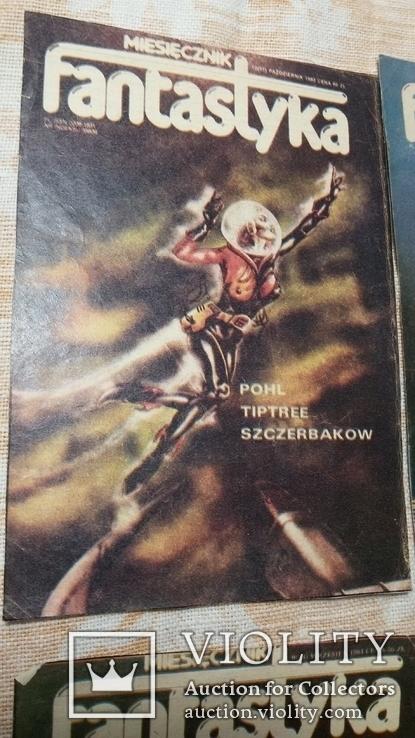 Вырезки из журнала  90-е фантастика, фото №4