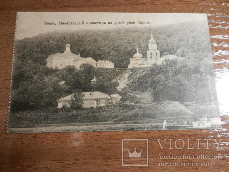 Открытка Макарьевский монастырь, фото №2