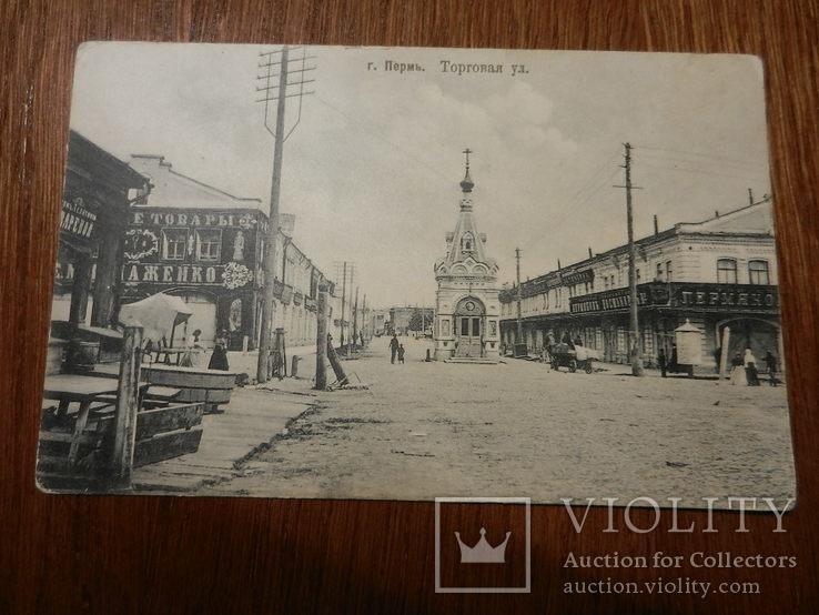 Пермь Часовня на Торговой улице, фото №2