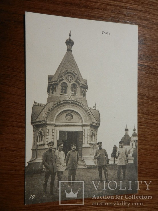 1916 ПМВ Холм, офицеры у церкви, фото №2