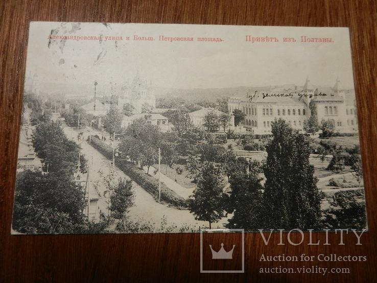 Полтава Собор и Большая Покровская площадь 1908, фото №2