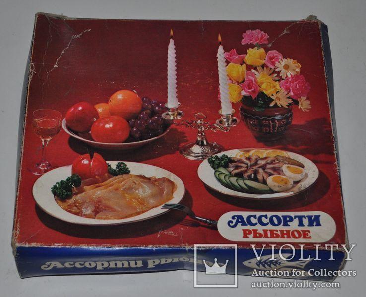 """Коробка рыбного набора """"Ассорти рыбное"""", 24х21х4.5 см., фото №2"""