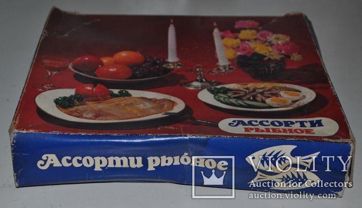 """Коробка рыбного набора """"Ассорти рыбное"""", 24х21х4.5 см., фото №3"""