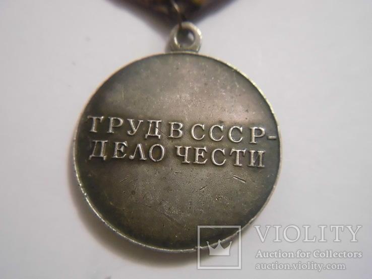 """"""" За трудовое отличие """", фото №7"""