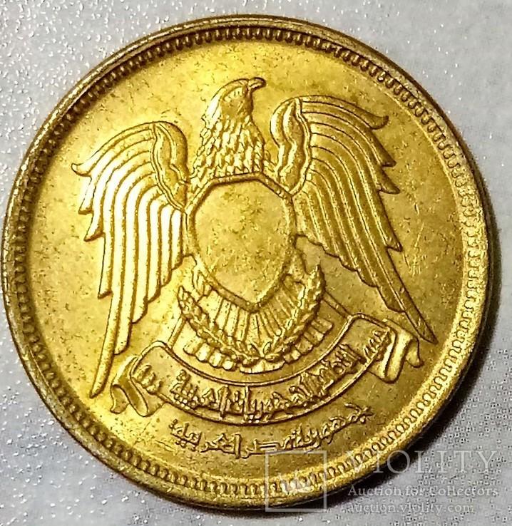Египет 10 миллим, 1973, фото №3