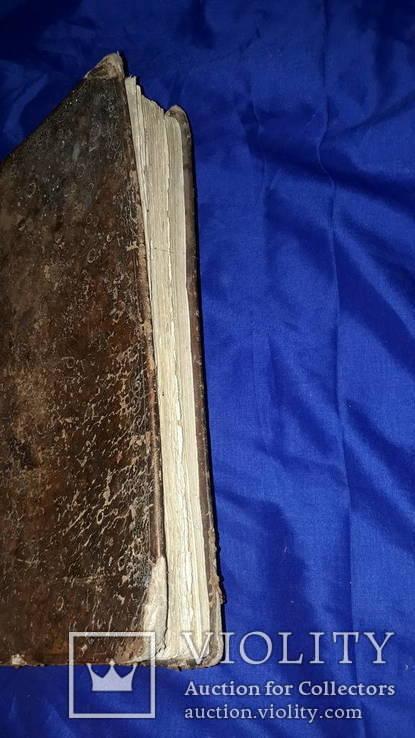 1860 Пентикостарион (Триод) Почаев 34х22 см, фото №7