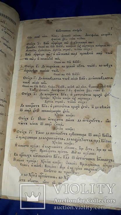 1860 Пентикостарион (Триод) Почаев 34х22 см, фото №10