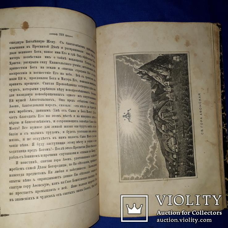 1870 Сказание о Пресвятой Богородице с 11 гравюрами, фото №4