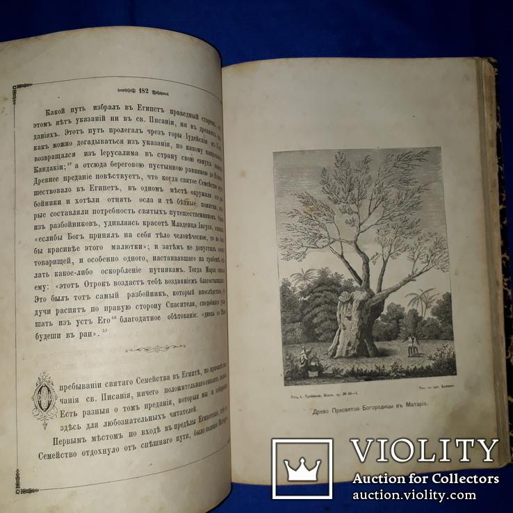 1870 Сказание о Пресвятой Богородице с 11 гравюрами, фото №9