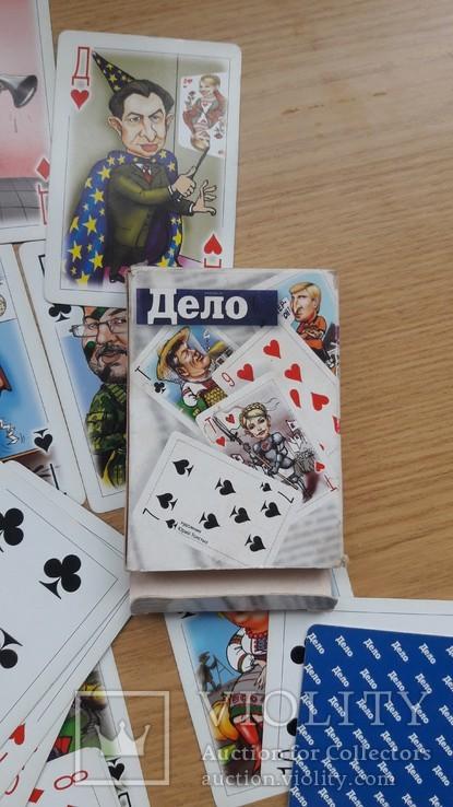 Украинские политики играют в карты скачать игровые аппараты на пк