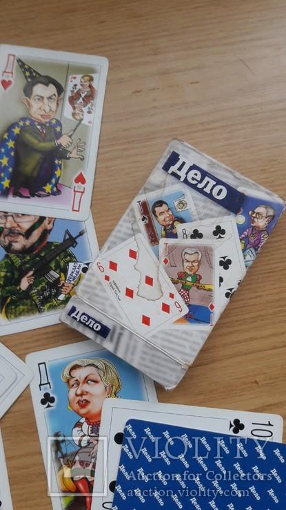 Украинские политики играют в карты онлайн казино рулетка рубль