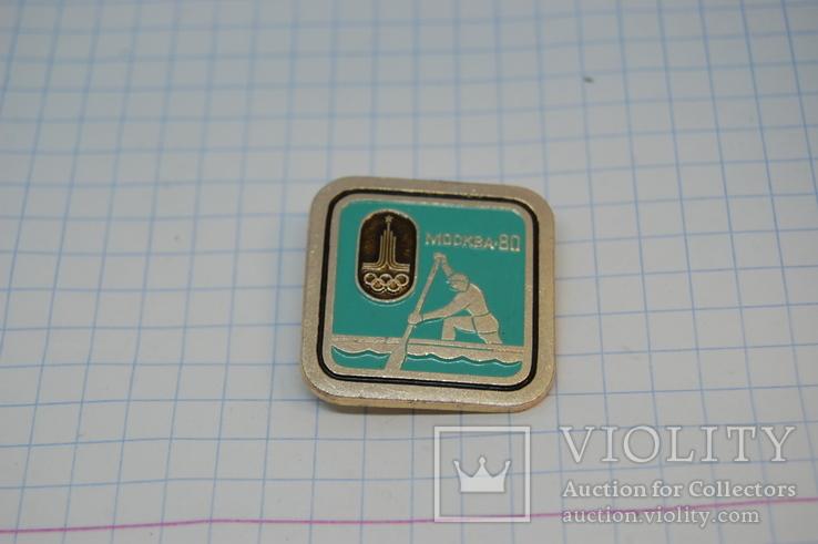Значок Олимпиада 1980. Гребля, фото №2