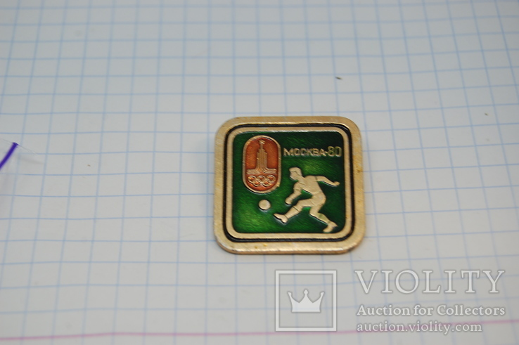 Значок Олимпиада 1980. Футбол, фото №2