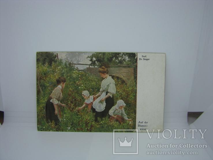 Открытка Девушки с детьми собирают цветы в букеты, фото №2