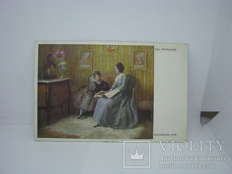 Открытка Мама с дочкой читают, фото №2