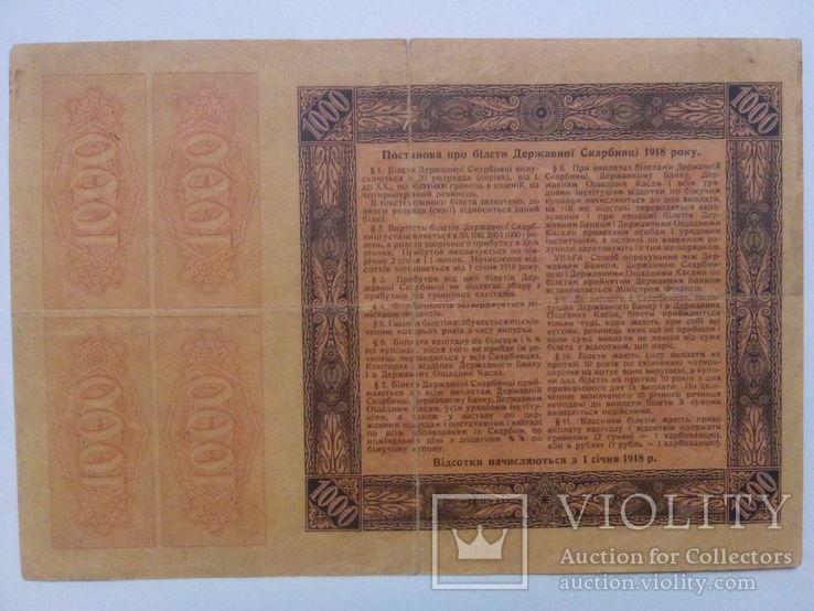 1000 гривен 1918 г., фото №3