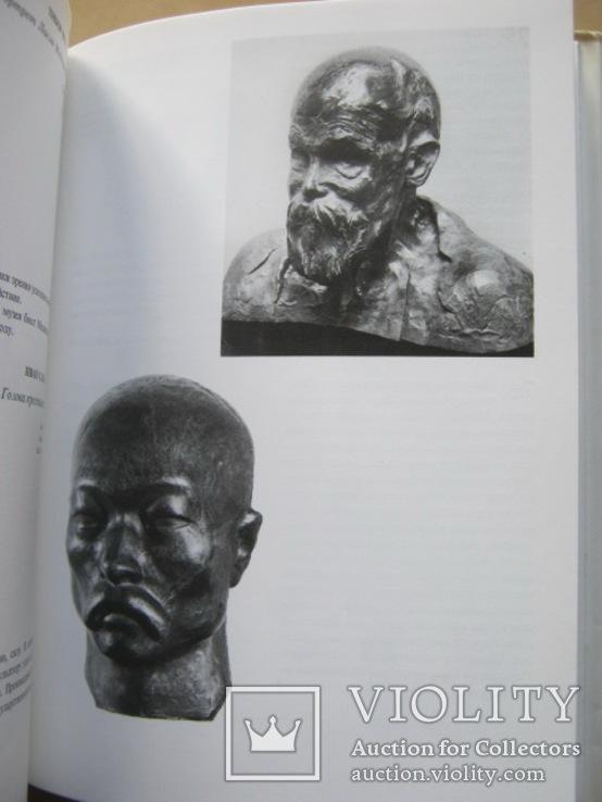 Национальная венгерская Галерея + Григореску, фото №12