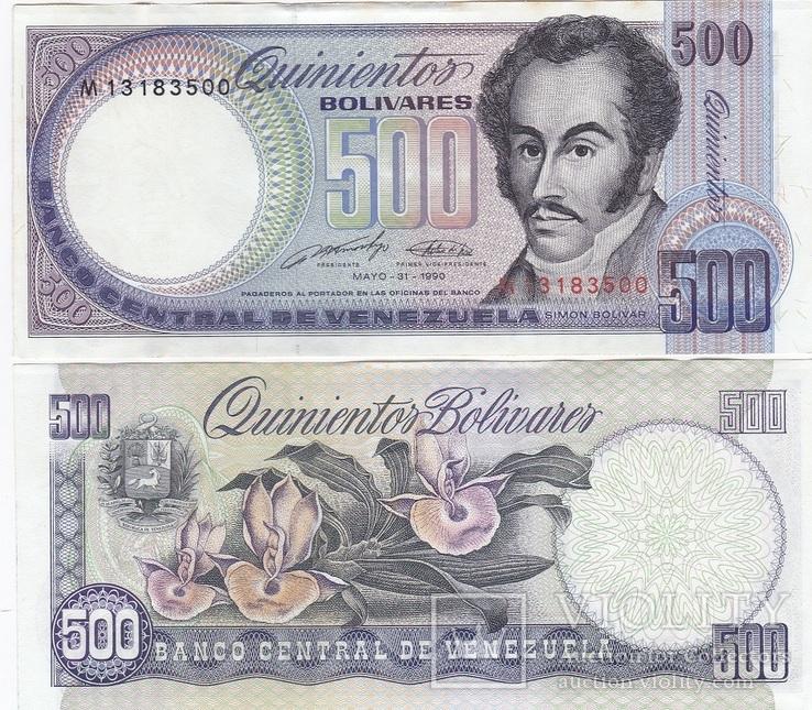 Venezuela Венесуэла - 500 Bolivares 31.05. 1990 P. 67d aUNC- JavirNV
