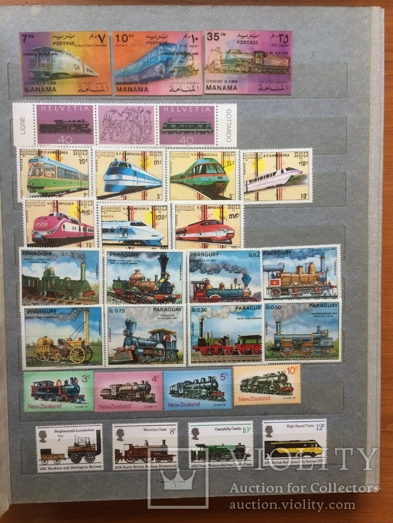 Большой ал. негаш. марок, серий, бл.(около 500 шт.)есть Кампучия, Манама, Европа и др.