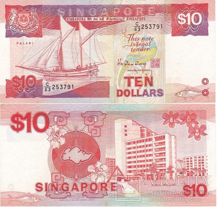Singapore Сингапур - 10 Dollars 1988 UNC JavirNV