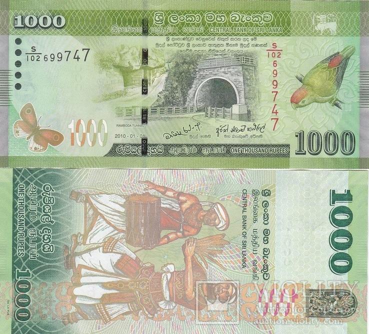 Sri Lanka Шри Ланка - 1000 Rupees 2010 UNC JavirNV