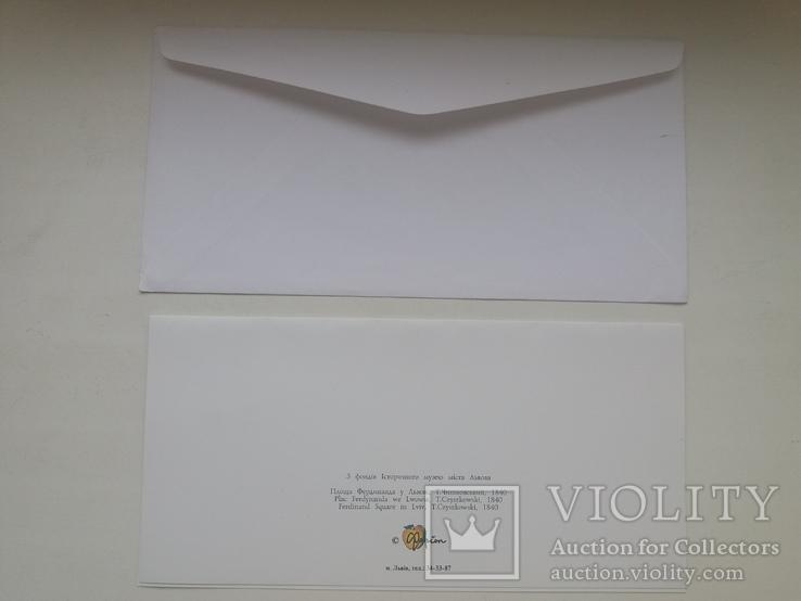 Відкритка  з конвертом, фото №3