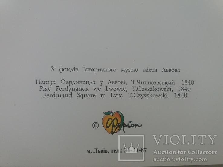 Відкритка  з конвертом, фото №6