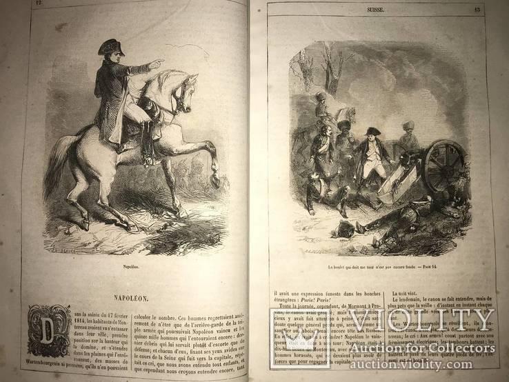 1855 Путешествие А.Дюма Прижизненное Эффектные Гравюры, фото №3