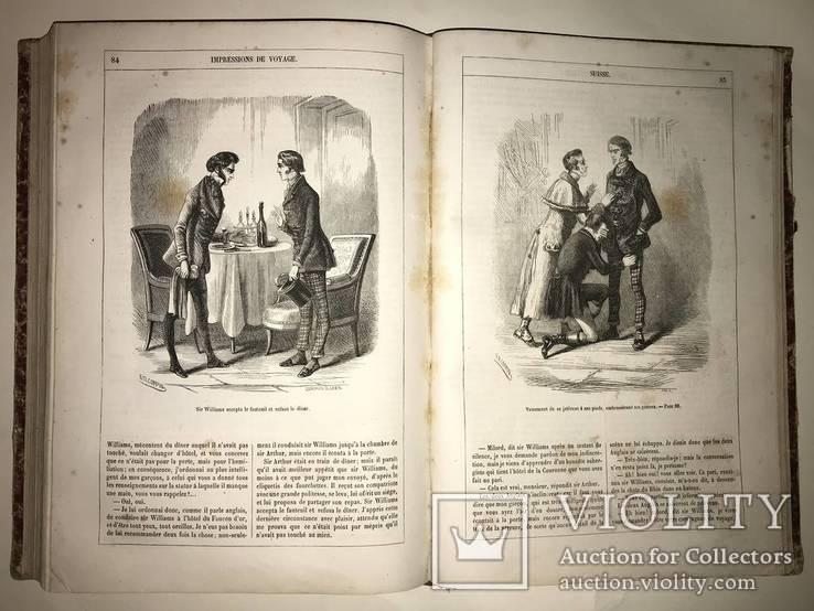1855 Путешествие А.Дюма Прижизненное Эффектные Гравюры, фото №8