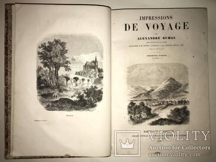 1855 Путешествие А.Дюма Прижизненное Эффектные Гравюры, фото №12