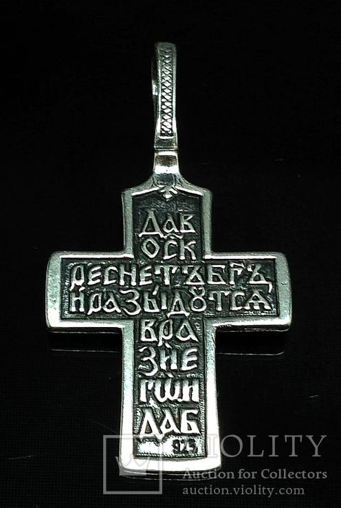 Крестик, фото №3