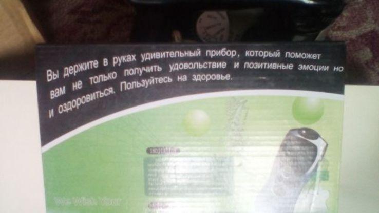 Приборы для массажного иглоукалывания, фото №3