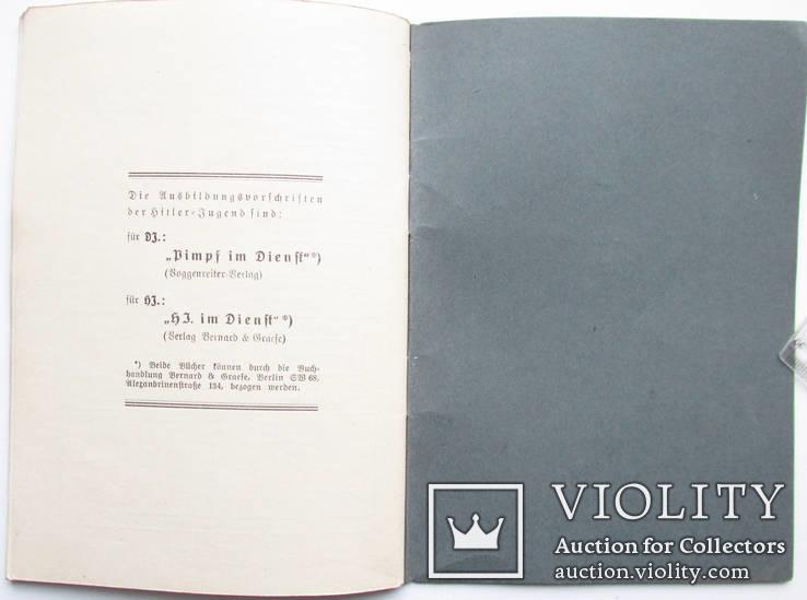 III REICH книга награждений Leistungsbuch Гитлер Югенд HJ Hitler Jugend 1936 года., фото №13