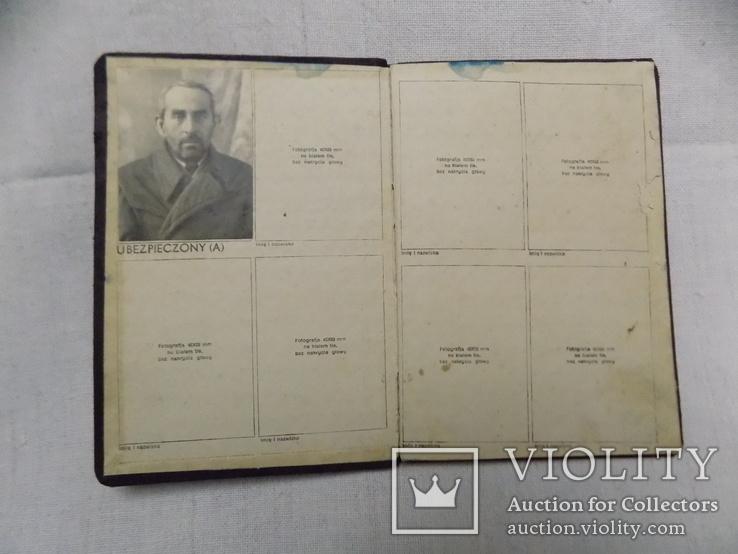 Страховий документ Польша Jaroslaw 1936 Мовчко Григорій син Прокопа, фото №2