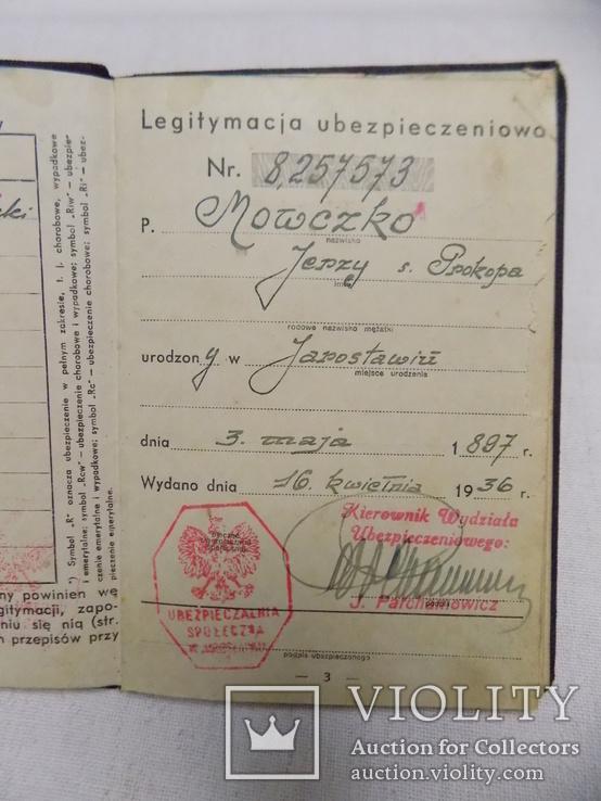 Страховий документ Польша Jaroslaw 1936 Мовчко Григорій син Прокопа, фото №6