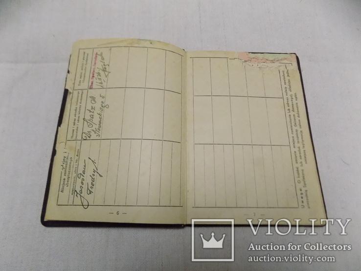 Страховий документ Польша Jaroslaw 1936 Мовчко Григорій син Прокопа, фото №7