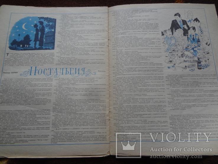 журнал крокодил №23 1982, фото №5